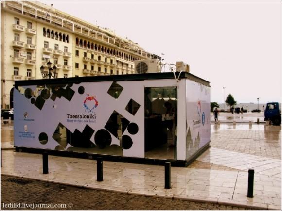 Thessaloniki_guide54