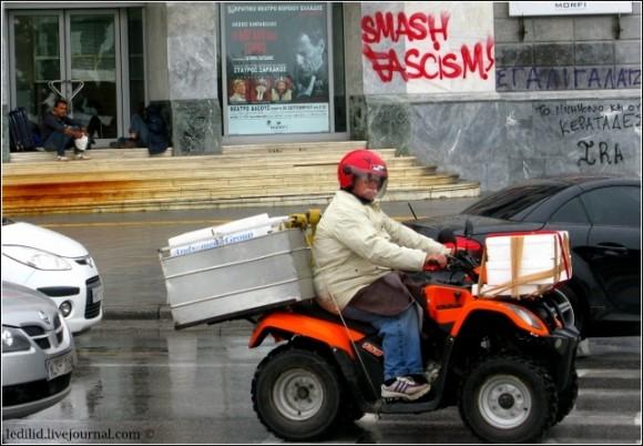 Thessaloniki_guide69