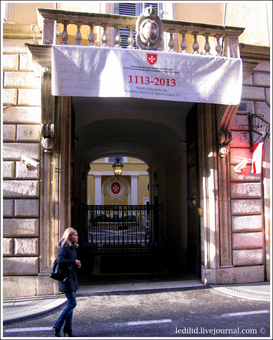 Вход в Палаццо Мальта