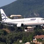Розпродаж в Aegean Airlines: до 40% знижки на міжнародні перельоти