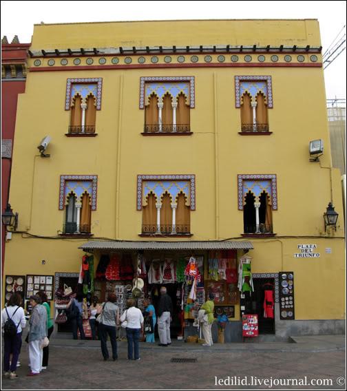 Будинок на вулиці Кальє дель Семінаріо біля Порте дель Пуенте