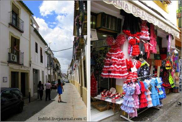 Кордовські вулички й сувенірні крамниці