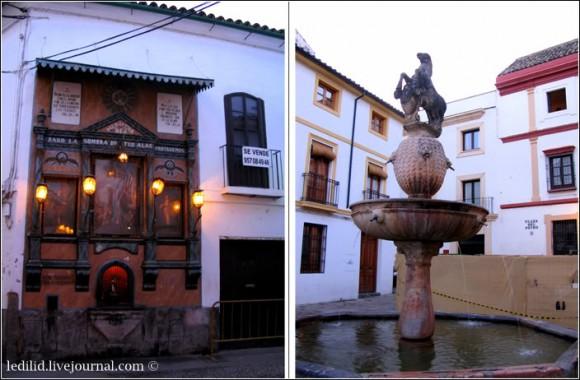 """Музей і фонтан Потро.  Розташований тут заїжджий двір згадував Сервантес у """"Дон Кіхоті"""""""