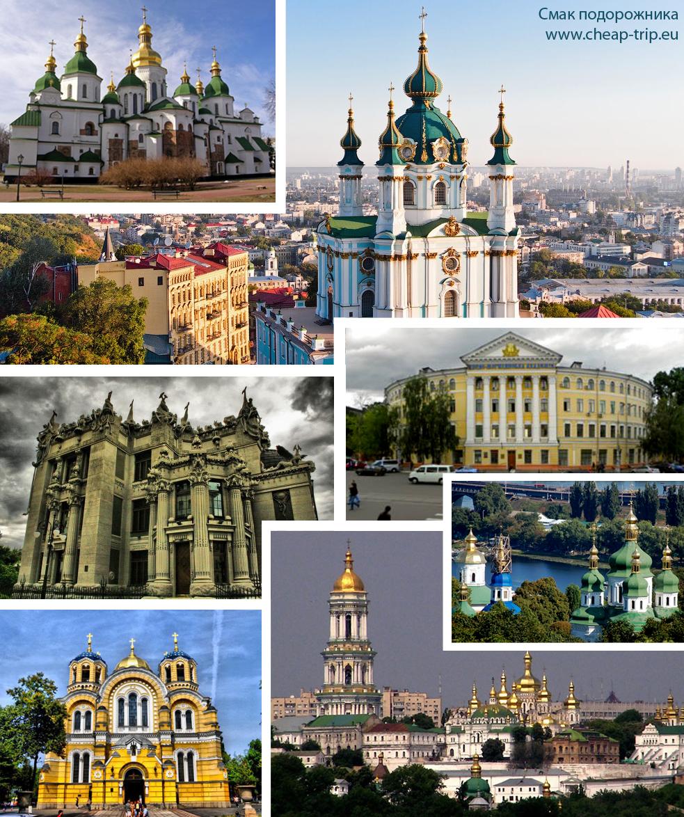 Китайские мобильные телефоны Киев