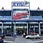 Міністерство юстиції призупинило монополізацію авіаринку Коломойським