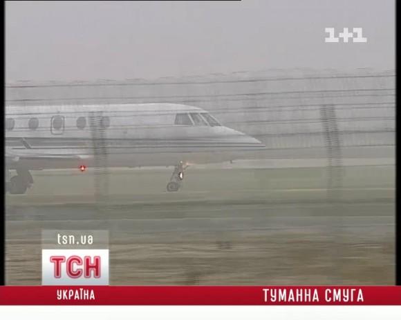 """Туман у """"Жулянах"""". Кадр відео каналу """"1+1"""""""