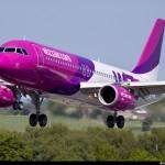 Найнижчі ціни Wizz Air до кінця року з Києва – від 379 грн.