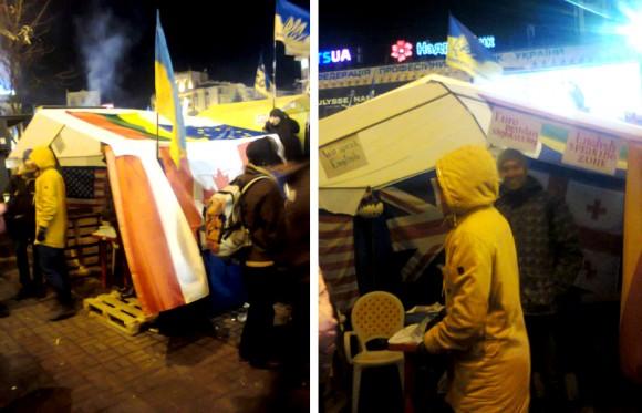 Намет Euromaidan sightseeing
