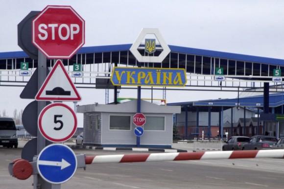 Ukrainian_border