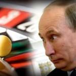 Російські окупанти відмовилися від гральної зони в Криму, зате планують будувати новий аеропорт