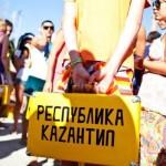 У Грузії відкрився «КаZантип-2014». Українкам вхід безкоштовний