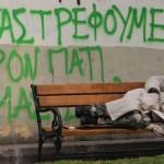 Екскурсії по нетрях Афін почали водити бомжі