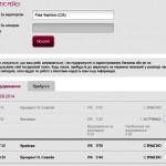 Тепер на сайті Wizz Air можна дізнаватися про затримки рейсів в онлайн-режимі