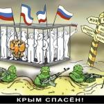 """У кримчан проблема – шенгенську візу можна отримати ТІЛЬКИ В УКРАЇНІ. Депутат Держдуми РФ: """"А їм Європа й не треба!"""""""