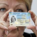 Біометричні паспорти почнуть видавати з січня 2015 року. Ціна – 15 євро з людини