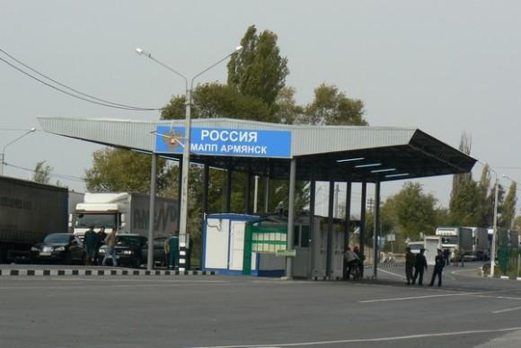 Протиправно встановлений російськими окупантами прикордонний пункт пропуску на межі Криму й Херсонської області