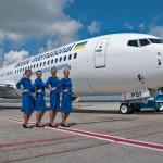 МАУ пропонує польоти у Європу від 1411 грн. туди й назад