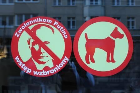 О запрете входа сторонникам Путина сообщает знак с перечеркнутым портретом росийськог опрезидента. Фото с Facebook Mala-Ukraina