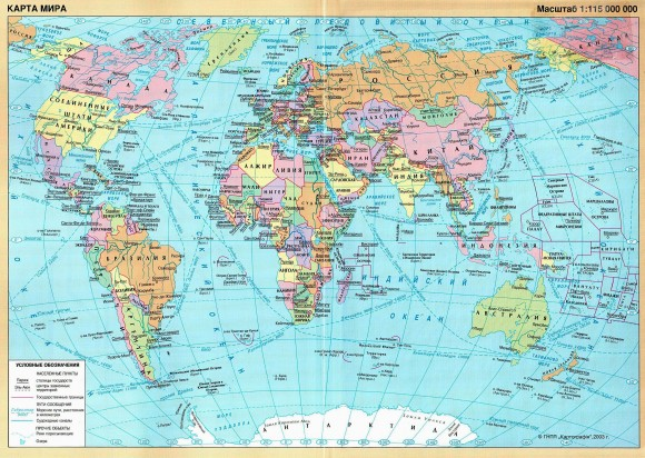 Map_of_the_world_from_Russia