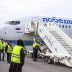 Російський лоукостер у 2015 році не полетить до Криму через санкції ЄС