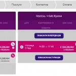 Прощавай, лоукосте. Wizz Air підняв вартість членства у Wizz-клубі до 1049 грн.